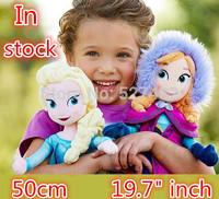 "Frozen Toys 50cm 19.7"" inch Frozen Elsa Anna Plush Doll Action Figures Plush Toy Frozen Dolls Christmas Gift"