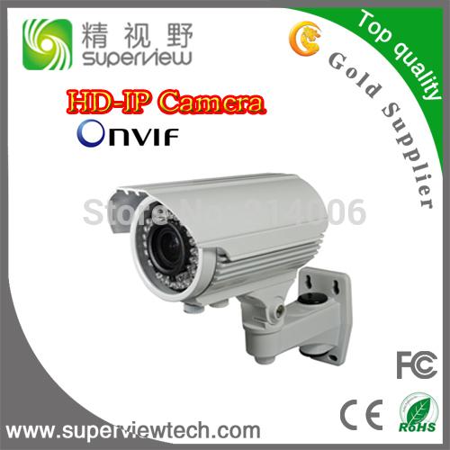 IP Camera Outdoor onvif 2.4 Standard with 40M IR Range (IPWV420-2.0M)(China (Mainland))