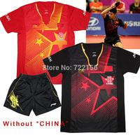 "No ""CHINA""  . The Latest LI-NING CHINA'S National uniform Table Tennis Clothes Men ,  Zhang JiKe table tennis shirt shorts ,"