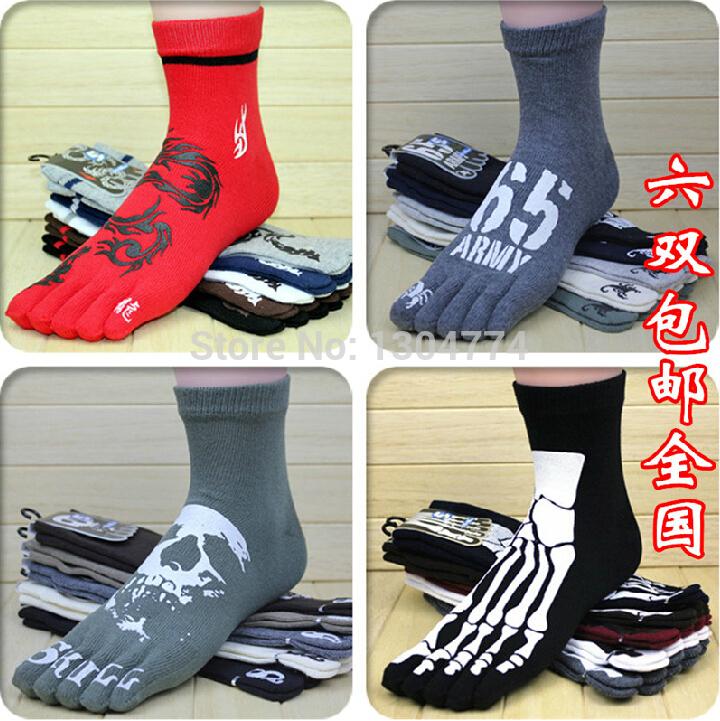 Cheap new 2015 Warm winter tube points absorbent deodorant antibacterial toe pure cotton men's socks toe socks free shipping(China (Mainland))