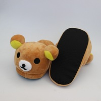 Retail 27cm Winter New Rilakkuma Slippers Home Floor Warm Winter Shoes Christmas Gifts