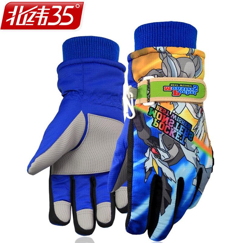 Receiver Gloves For Kids Gloves Kids Children Girls