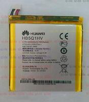 repairment battery HB5Q1HV 2600mAh For huawei Ascend P1 XL U9200E