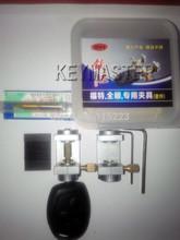 Mondeo Ford Jaguar Car Tibbe Key Machine Fixture,Ford Key Clamp(China (Mainland))