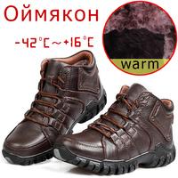 big size Winter men boots leather mens work boot snow lace up man cowboy botas motorcycle neve botas masculinos velvet 450