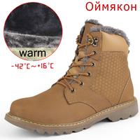 Plus size cowhide leather snow boots men winter boot plush warm fur shoes autnmn male casual flats ankle botas martin botas 552