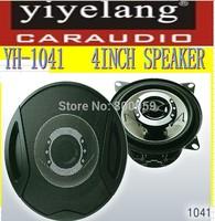 yiyelang 4 inch coaxial speaker