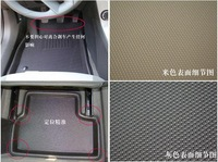 Five car floor mat, adhesive is suitable for the Chevrolet cruze, car interior MATS support custom free shipping 3 d card solid