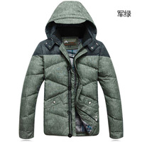 2014 winter down coat male short design thickening fashionable casual male down coat outerwear winter jacket men winter