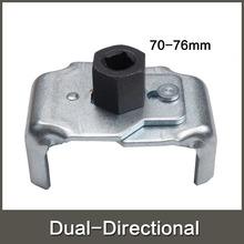 Съемник подшипников 70 — 76 мм независимое от направления вращения фильтр ключи соответствовать большинству автомобилей и грузовиков по размеров себя в высокое качество инструмент масло
