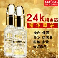 Super 24k Pure Gold Foil Essence Hyaluronic Acid Liquid Cream Whitening Moisturizing Anti-Aging Skin Treatment Face Care Cream