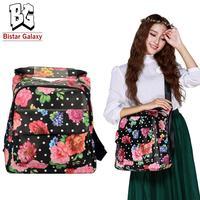 2014 New Lovely Women's Casual bag Vintage Backpack Shoulder Bag For mochila feminina women bagckpack mochilas women bag BSB-104