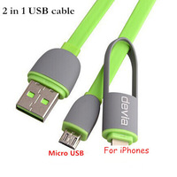 DEVIA Brand 2.1A High quality 2 IN 1 USB Charger Cable For iphone 6 5 5s For ALL smartphones free Shipping Length: 1M 100094