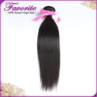 Virgin Brazilian Silky Straight Human Hair Weaves ,1 Bundle 6A Brazilian Virgin Hair , Unprocessed Virgin Hair Weft 1 bundle