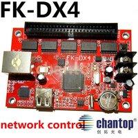 FK-DX4 Network Ethernet/ USB communication dazzling frame multi-division single&dual color led display board controller card