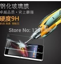 Para Xperia M2 0.2 mm 2.5D Border oval vidro temperado protetor de tela película protetora para SONY Xperia M2(China (Mainland))