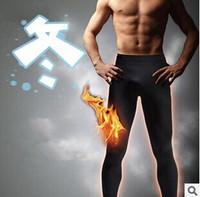 2015 New Winter Men Male Warm Pants Brushed Leggings Velvet Long Johns Elastic Tights Thermal Underwear Underpants Trousers