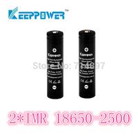 free shipping 2 pcs KeepPower IMR 2500mah protected 18650 rechargeable  battery flashlight li ion 3.7v for flashlight headlamp