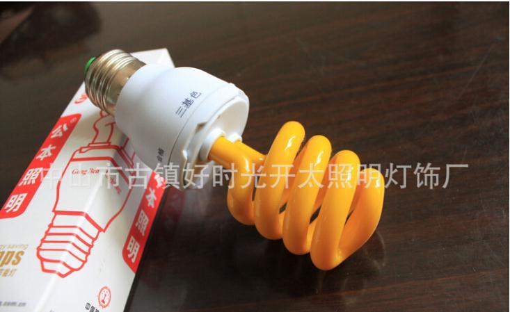 15 W 220 V ultravioleta luz lâmpadas mosquito íon lâmpada lâmpada de poupança de energia luz amarela luz suave de poupança de energia e durável 2 pcs(China (Mainland))