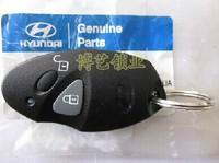 Hyundai Rohens Coupe 2 button remote key 433mhz