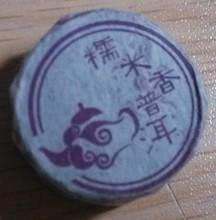 100 pc 2002 Premium Yunnan puer tea Old Tea Tree Materials Pu erh Ripe Tuocha Tea