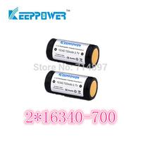 free shipping 2 pcs KeepPower 700mah protected 16340 rechargeable  battery flashlight li ion 3.7v for flashlight headlamp