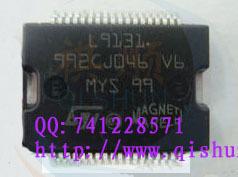 Automotive IC transistor chip IC L9131(China (Mainland))