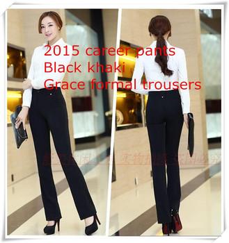 2015 бесплатная брюки рынок лучше ткань формальные женские брюки брюки западного ...