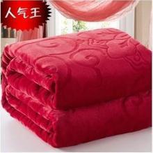 marke niedlichen weichen 200x230cm 1300g 3d kariertes flanell fleece-decke bettwäsche super micro- Plüsch polyester decke großhandel 012(China (Mainland))