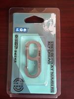 SANRENMU llaveros Genuine Creative Keychain High-grade Metal Multifunctional Key Buckle  SK009D Lucky Numbers 9 Nine Key Chian