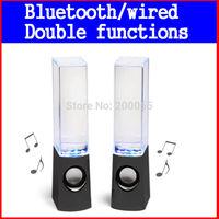LED water dance bluetooth music  speaker