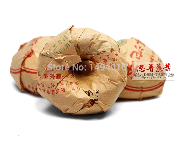 Free Shipping 3pcs bag Chinese yunnan puer tea 300g mini tuo ripe raw pu er tea