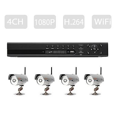 HD Advanced Level H.264 NVR Kit (4pcs H.264 Wireless IP Cameras + 4CH/6CH Adjustable NVR)(China (Mainland))