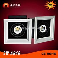 AR16  8W LED Grille Light  LED Spot Light  Venture lamp Beam light LED for store supermaket indoor