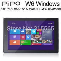 """Pipo W6 3G intel windows tablet pc 3735F Quad Core Tablet PC 8.9"""" 1920X1200 Pixels 2GB / 32GB 3G GPS WIFI"""