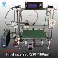 AL230 LCD  Open source   3d printer kits reprap kit
