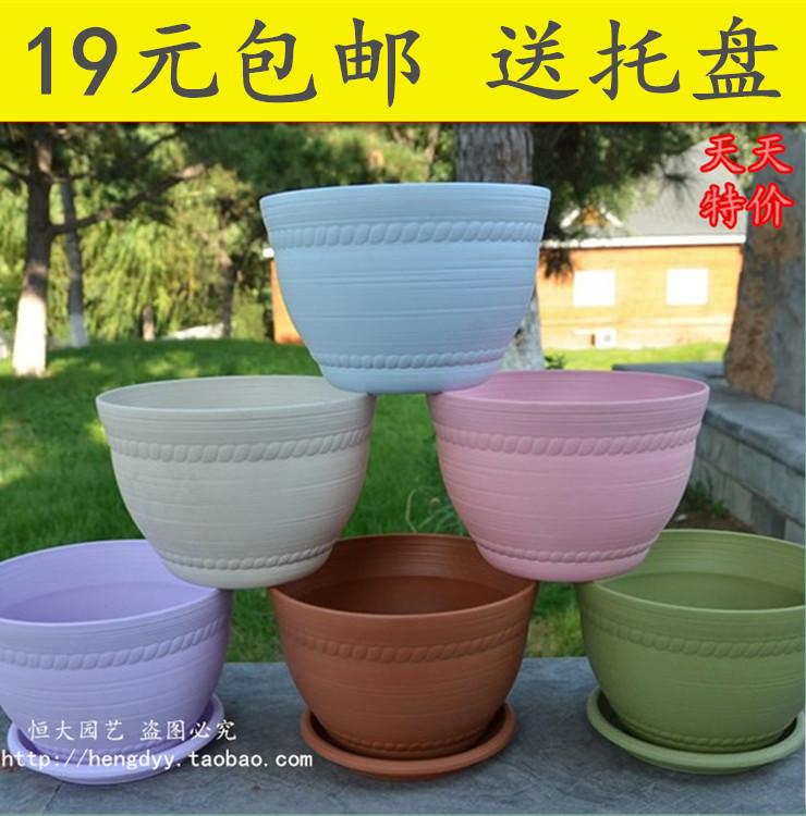 R sine rond en plastique pots de fleurs bassin appuyez for Pots en resine jardin