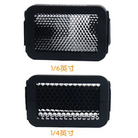 """High Quality 1/6"""" and 1/4"""" Speedligh Universal Honeycomb 2 pics Flash Honey Comb Speed Grid for Flash Photography Studio"""
