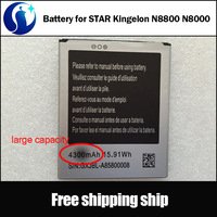 STAR Kingelon N8800 N8000 Battery High Quality Original 4300mAh large capacity Li-ion Battery Replacement  Free Shipping