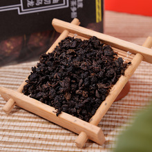 Genuine oil cut charcoal black tea black oolong tea genuine skill premium oolong tea free shipping nine Bin