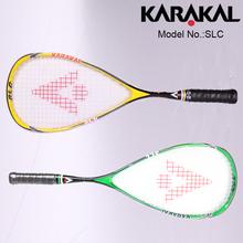 Superlight Nano Titaniumn Gel squash racket