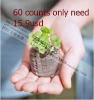 30mm jiffy peat,60 count jiffy pellets,Starting Plugs,Seeds Starter pallet,seedling nutrition soil,Fertilizer,Min mix order $15