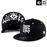Cao embroidery Hip-hop hat, baseball cap / tide flat brimmed hat men and women skateboard / Korean version of the hat.