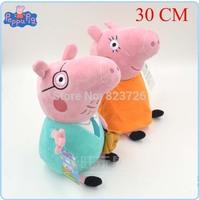 30CM Peppa Pig Daddy Mummy Pig Plush Cartoon Kids Toys 2PCS/SET Peppa pig Pepa/Pepe/Pink/Pepper Pig Soft Stuffed Animal Doll
