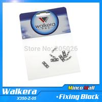 100% Original Walkera QR X350-Z-05 Fixing Block for FPV Quadcopter QR X350 Pro Part