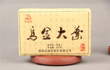 Wholesale cooked Puerh Tea ripe puerh yunnan puer pu erh te gift food perfumes and fragrances