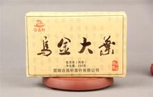 Joy T house AAAAA  buy direct from china 357g AAAAA 10 years old Top grade Chines Puer Tea 250g health care tea ripe puerh tea