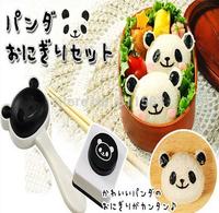 2014 New Lovely Cute Panda Shaped Homemade Sushi Mold Rice Ball Onigiri Mould Nori Punch Kit Set DIY Japanese Sushi Maker Bento