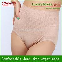 Hot Wholesale Free Shipping Soft and Comfortable Bamboo Fiber Seamless Panties Underwear Women High Waist Underwear Lingerie