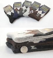 2014 5 pairs/lot WholeSale High Quality Men's Dress Wool Socks Winter Cashmere Socks Winter Thickening Thermal warm Socks
